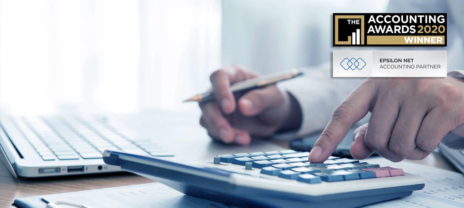 Φορολογικές Συμβουλές Τήρησης Βιβλίων